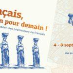 congres_européen-professeurs-français-athènes